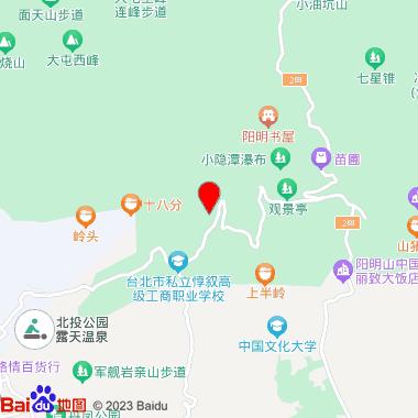 阳明山40炮阵地纪念公园