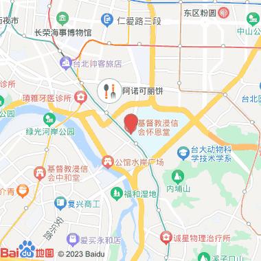台大法学院