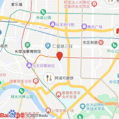 饺子乐东丰店