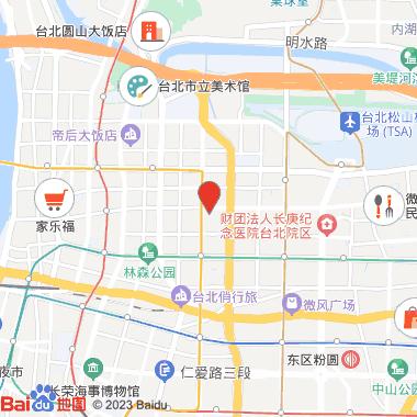 台湾股票博物馆