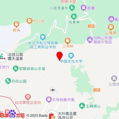 京之最日式餐厅-阳明山店