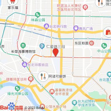 台北市立联合医院 - 仁爱院区按摩小站