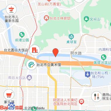2019台北白昼之夜 Nuit Blanche Taipei