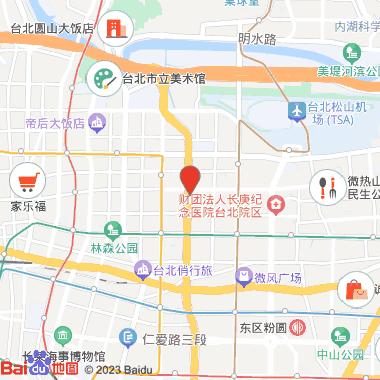 花敦道锅物