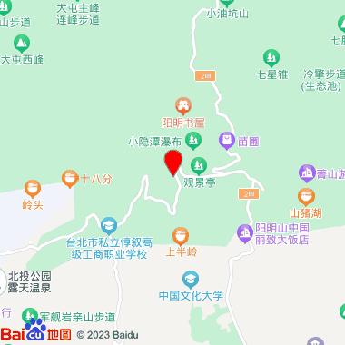阳明山国家公园