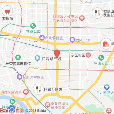 叁和院(忠孝旗舰店)