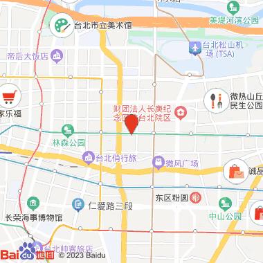 台北长庚医院按摩小站