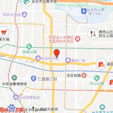 2018中华台北羽球公开赛