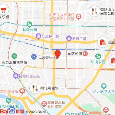 阿甘按摩小站 - 敦化店