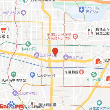 2017中华台北羽球公开赛
