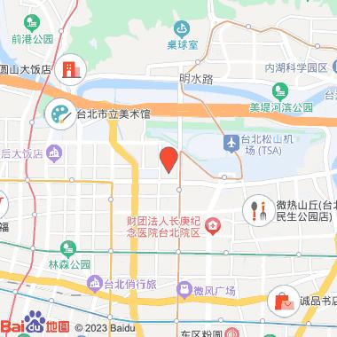 松山机场功夫按摩小站