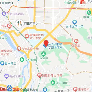 福州山公园