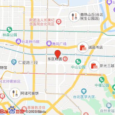 台北蚤之市 Taipei Flea Market 2019