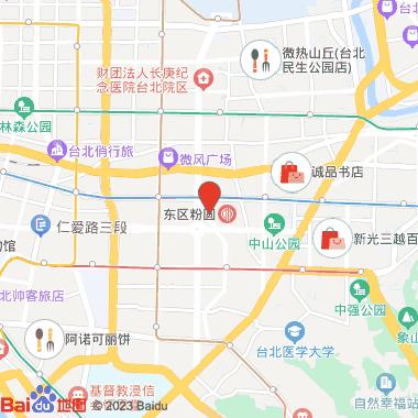 松山文创园区