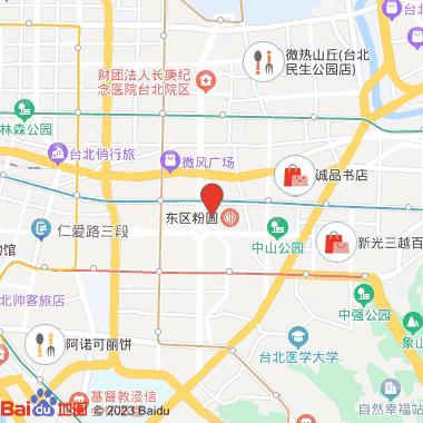 松山文创园区_松菸风格店家