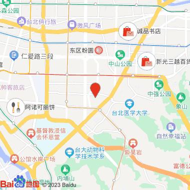 信义公民会馆暨眷村文化公园_四四南村
