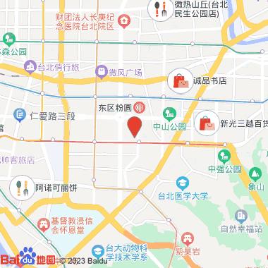 台北市议会
