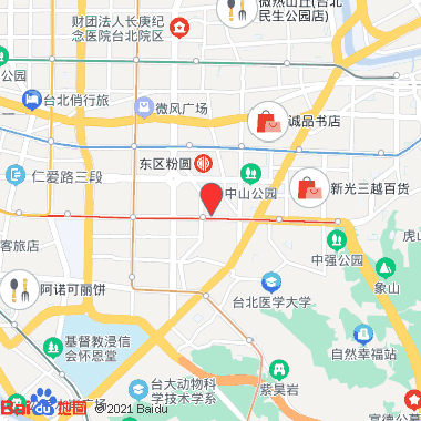 台北探索馆「黄阿玛相遇1920台北市」