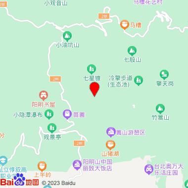 阳明山国家公园冷水坑
