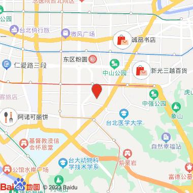 食令shabu (台北101 4F)