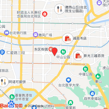 TSUTAYA BOOKSTORE 信义店