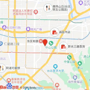 巨型钢弹亚洲巡回展─台湾站 GUNDAM docks at TAIWAN