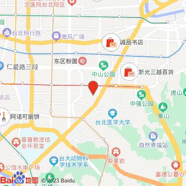 飞越台湾5D飞行剧场