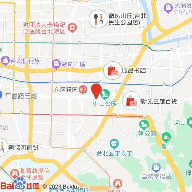 饺子乐信义店