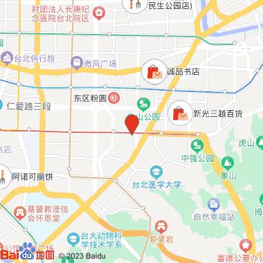 TAIWANIZE 台北信义新天地A9馆门市