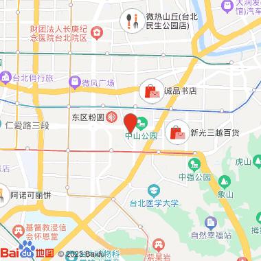 饭BAR Station 微风信义店