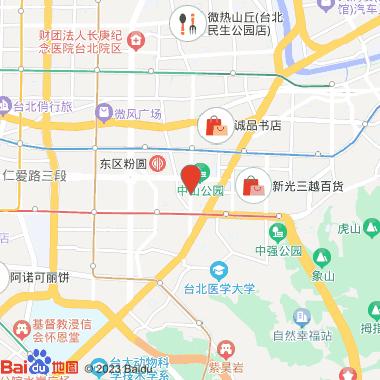 合shabu锅物料理(BELLAVITA 4F)