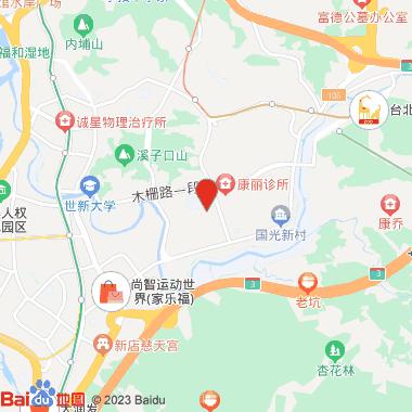文山公民会馆