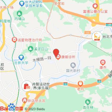2017文山茶笋节