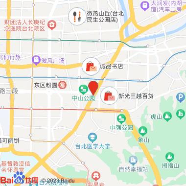 2020台北时装周