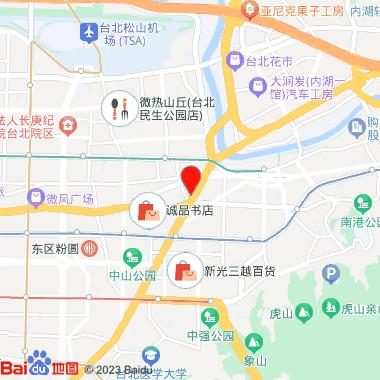 御华兴食品股份有限公司-八德门市