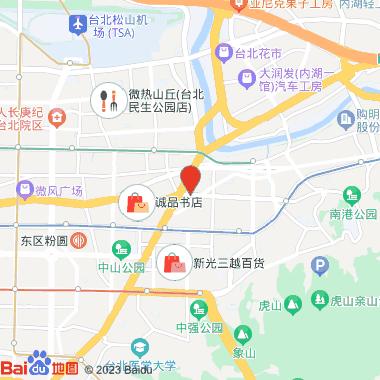 松山火车站