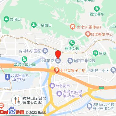 郭子仪纪念堂_内湖红楼