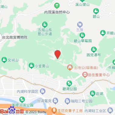 碧山岩开漳圣王庙