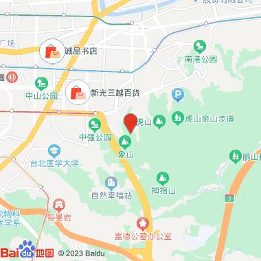 南港山系_虎山亲山步道