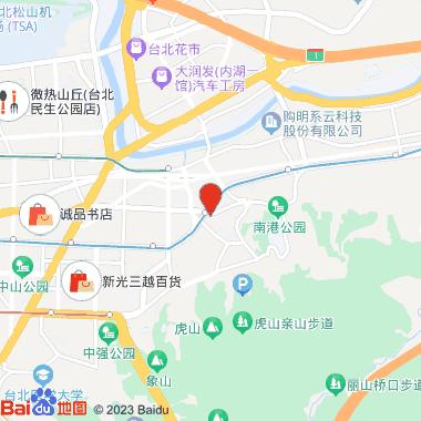 静心苑_松山疗养所所长宿舍