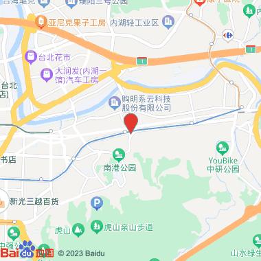 瓶盖工厂台北制造所