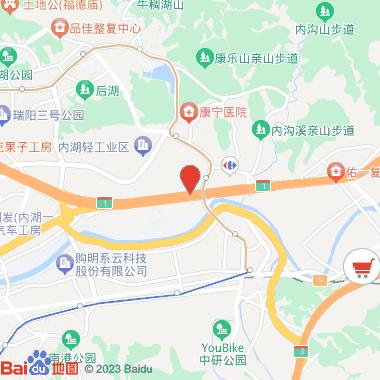 2018 内湖乐活夜樱季
