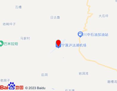 宁蒗泸沽湖机场位置