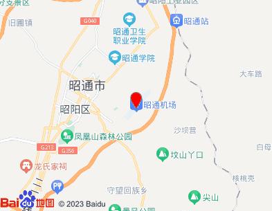 昭通机场位置