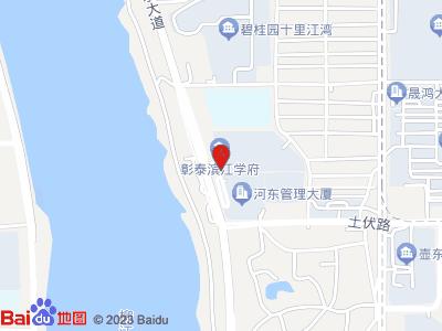 彰泰·滨江学府