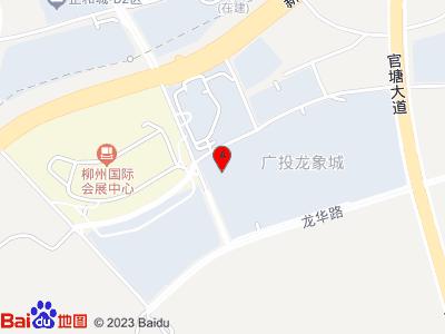 广投·龙象城