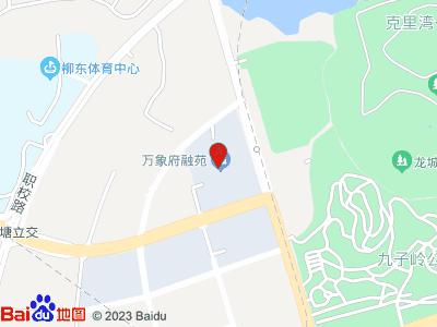 柳州万象府
