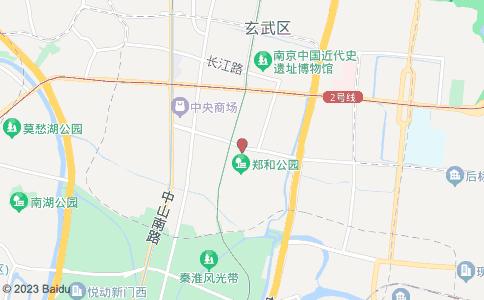 南京市中國旅行社有限公司(常府街店)