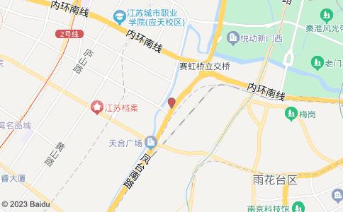 南京幫弟貿易有限公司