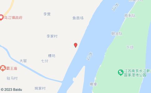 南京鼎峰船舶制造有限公司